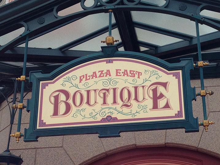 plaza-east